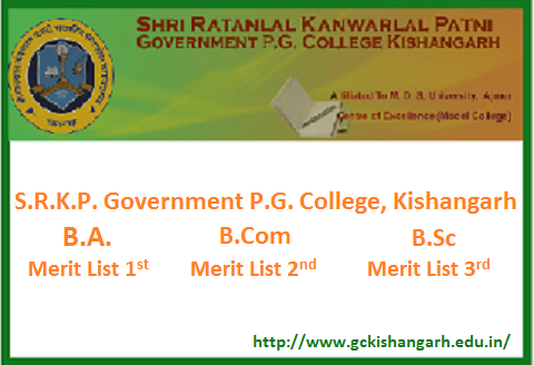 S.R.K.P. Government P.G. College Kishangarh cut off
