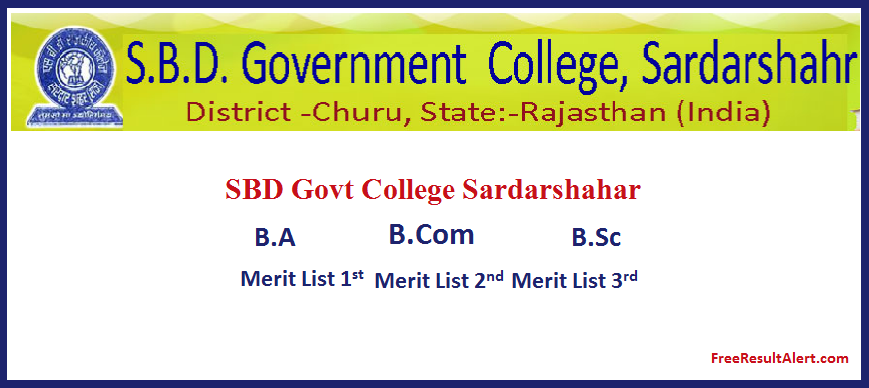 SBD Govt College Sardarshahar Admission Merit List