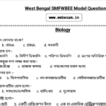 SMFWBEE Previous Year Question Paper Download 2019