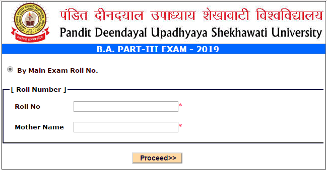 Shekhawati University Result 2019 Part 3