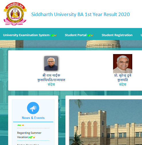Siddharth University BA 1st Year Result