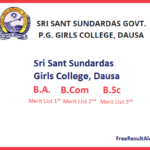 Sri Sant Sundardas Government Girls College Dausa Merit List 2019