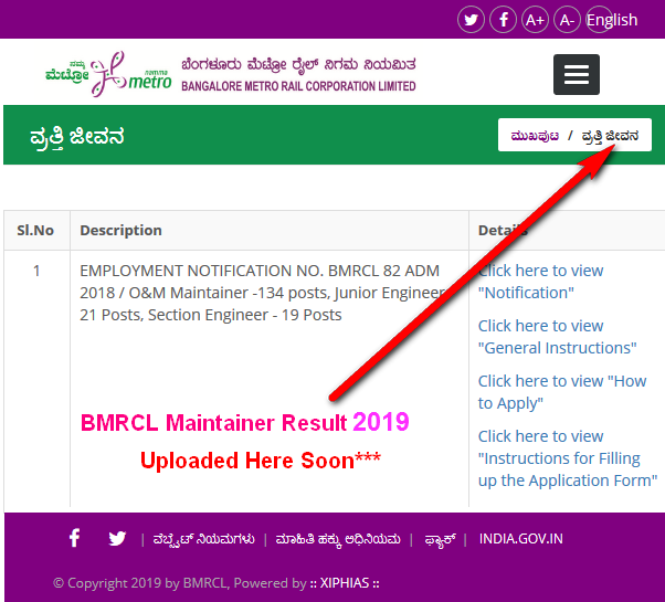 BMRCL Maintainer Result 2020
