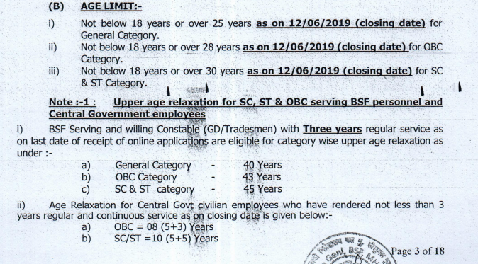 BSF Recruitment 2019-20 Age Limit