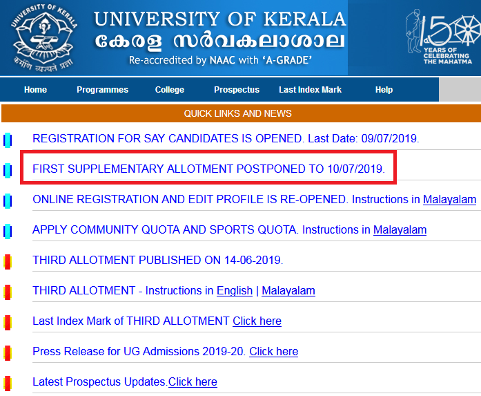 Kerala University Degree 1st Supplementary Allotment 2019