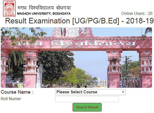 Magadh University BA Part 1 Result 2019