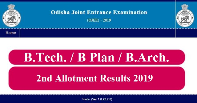 OJEE 2nd Round Seat Allotment 2019