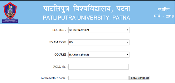 Patliputra University BA Part 1 Result 2019
