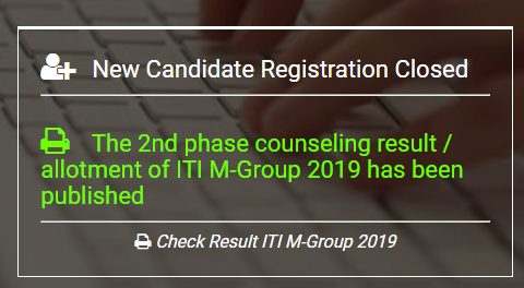 West Bengal ITI Counseling 2019 3rd List