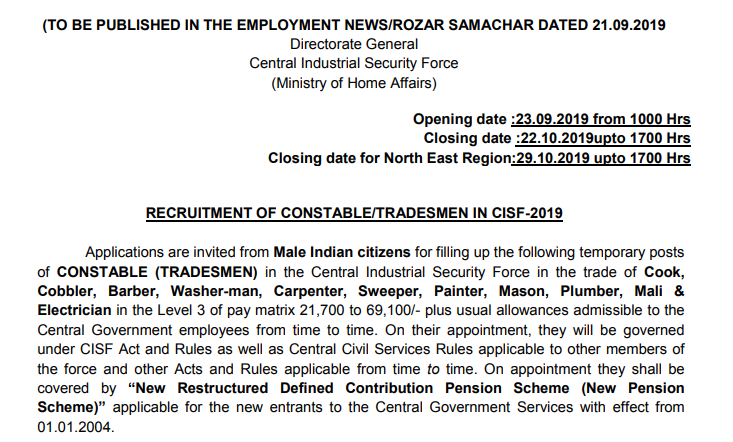 CISF Constable Tradesmen Recruitment 2019