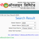 DAVV BA 1st Year Result 2020