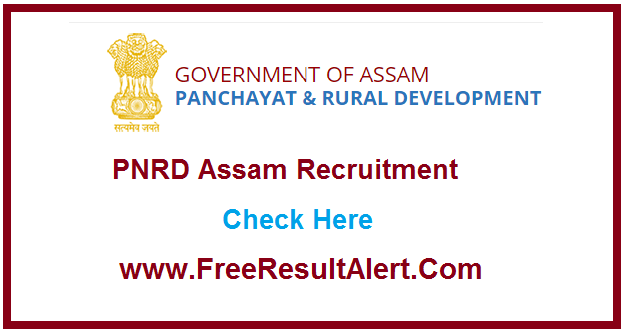PNRD upcoming Recruitment Notification