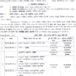 PRSU Time Table 2020 BA BSC BCOM 1st 2nd 3rd Year
